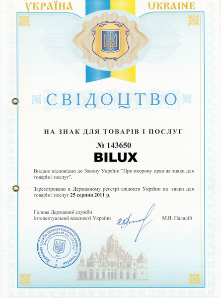 BILUX UKRAINE TM